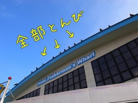 20120116-084553.jpg