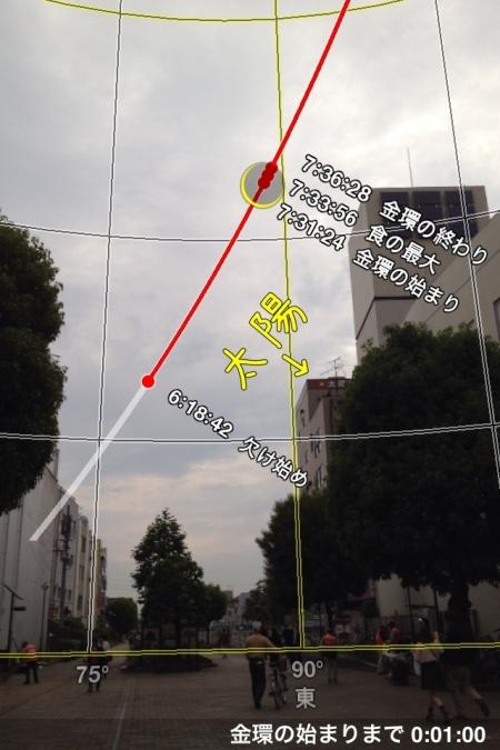 20120521-074050.jpg