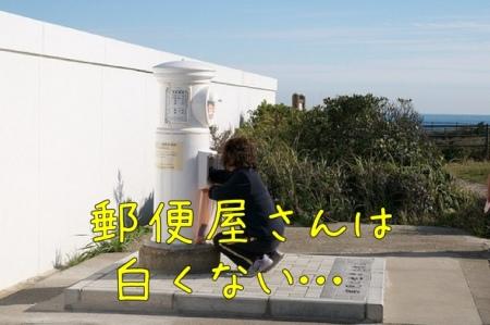 20121019-084609.jpg